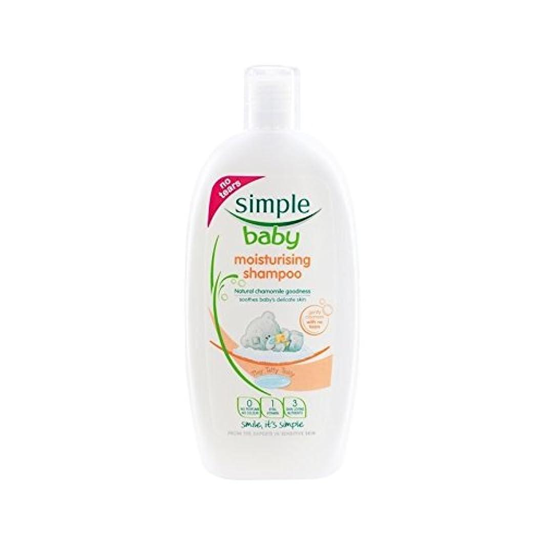 ボクシング個人的に墓地ベビー保湿シャンプー300ミリリットル (Simple) (x 4) - Simple Baby Moisturising Shampoo 300ml (Pack of 4) [並行輸入品]