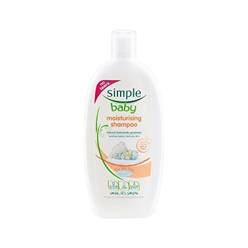 増幅適応的メインベビー保湿シャンプー300ミリリットル (Simple) (x 2) - Simple Baby Moisturising Shampoo 300ml (Pack of 2) [並行輸入品]