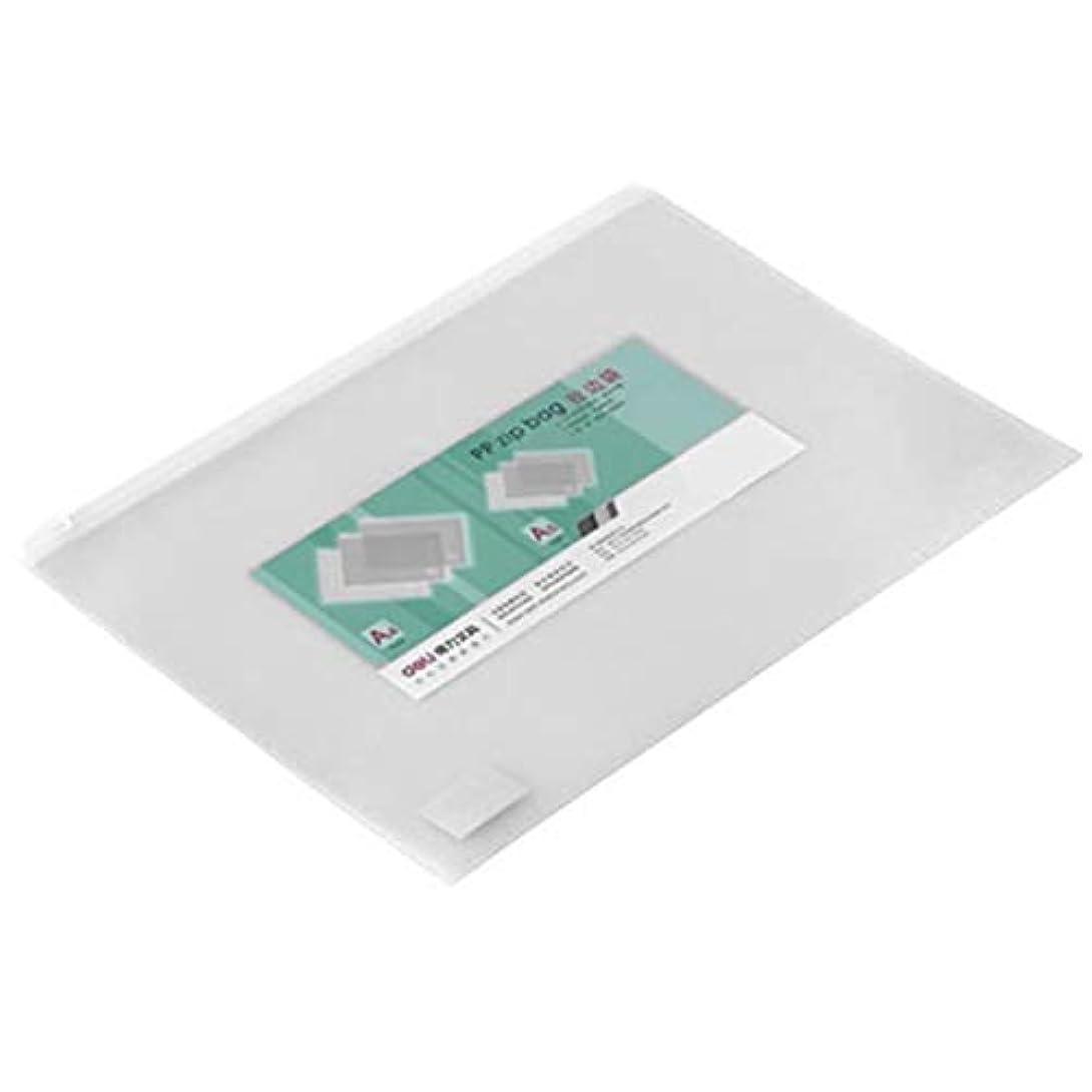 デリ5588ジッパー袋のドキュメント紙主催学校やオフィス用品