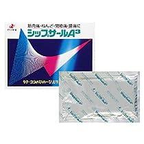【第3類医薬品】シップサールA3 15枚 ×2