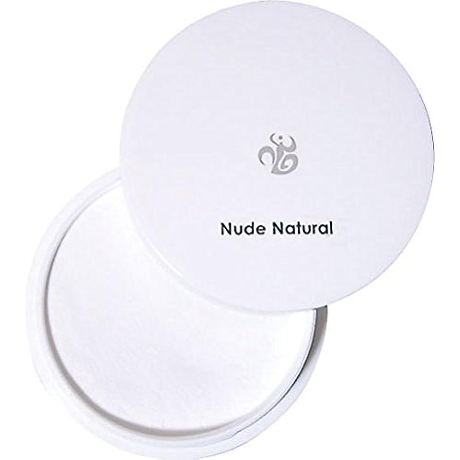 溶接永遠の拡声器Nail de Dance パウダー ヌードナチュラル 57g アクリルパウダー