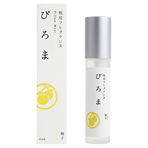 市田商店 ピローミスト ぴろま枕用フレグランス 柚子 20mL