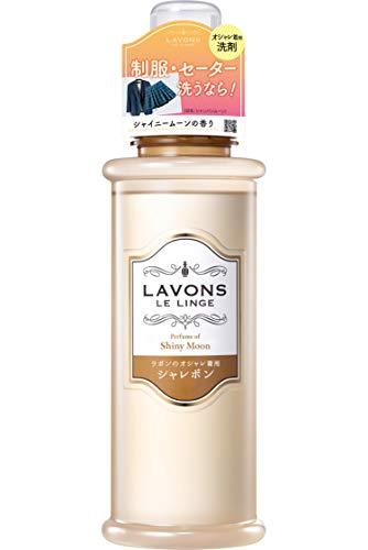 ラボン シャレボン オシャレ着洗剤 シャイニームーンの香り 500ml (旧シャンパンムーンの香り)