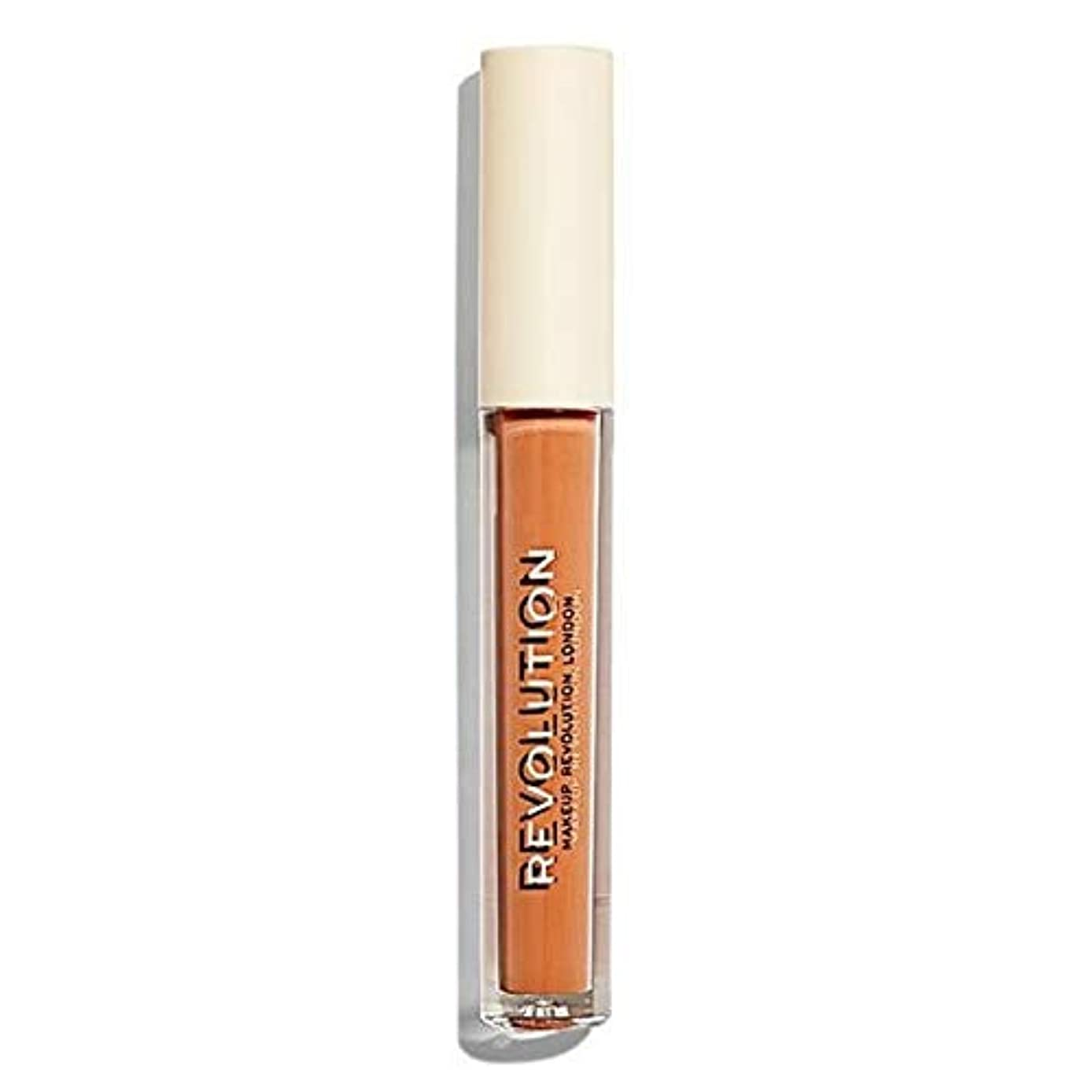 グリーンランドバイオレットまた明日ね[Revolution ] 化粧革命は服を脱ぐコレクションマットリップグロスをヌード - Makeup Revolution Nudes Collection Matte Lip Gloss Undressed [並行輸入品]