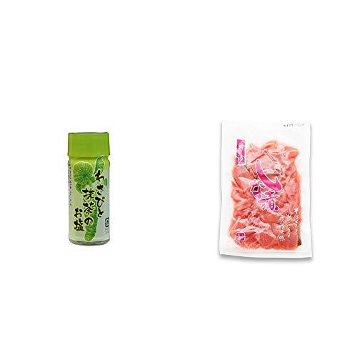[2点セット] わさびと抹茶のお塩(30g)・しな漬け(160g)