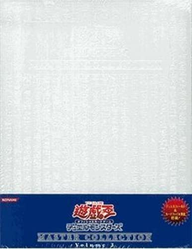Yu-Gi-Oh Master Collection Vol.3 (japan import)