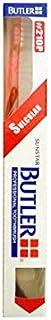 バトラー 歯ブラシ 1本 (#210P)
