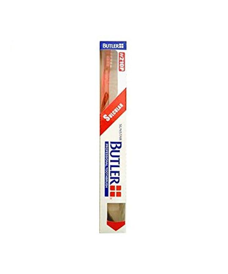 バスルーム優雅ハチバトラー 歯ブラシ 1本 (#210P)