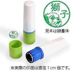 【動物認印】犬ミトメ94・シーズー2・横顔 ホルダー:グリーン/カラーインク: 緑
