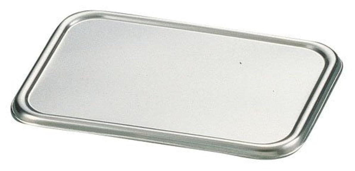 メタン半球宝クローバー 18-8 組バット蓋 4号