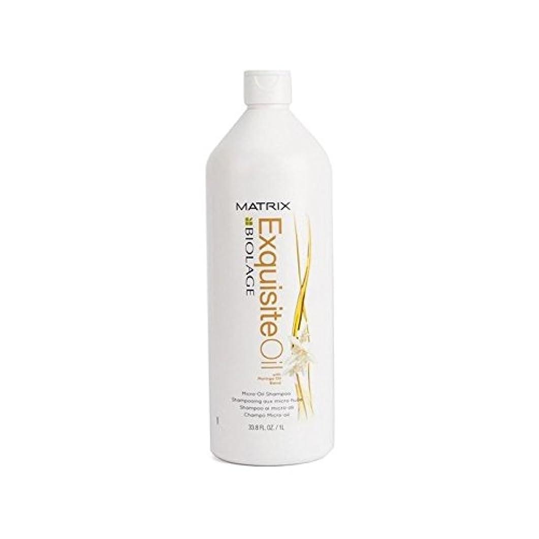 何でも起業家政治家マトリックスバイオレイジ絶妙な油マイクロオイルシャンプー(千ミリリットル) x4 - Matrix Biolage Exquisite Oil Micro-Oil Shampoo (1000ml) (Pack of 4) [並行輸入品]