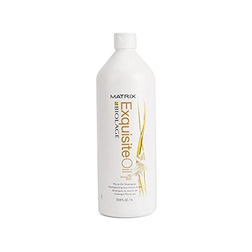 クレーン命令的障害者マトリックスバイオレイジ絶妙な油マイクロオイルシャンプー(千ミリリットル) x4 - Matrix Biolage Exquisite Oil Micro-Oil Shampoo (1000ml) (Pack of 4) [並行輸入品]
