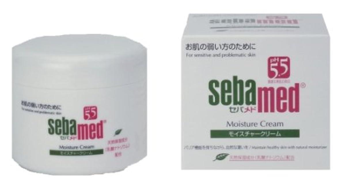 レンダー制限されたサイクロプスロート製薬 セバメド モイスチャークリーム 75mL