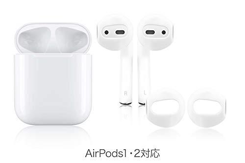 L-park Apple AirPods イヤーフック用 イヤホンカバー 2セット4個入り