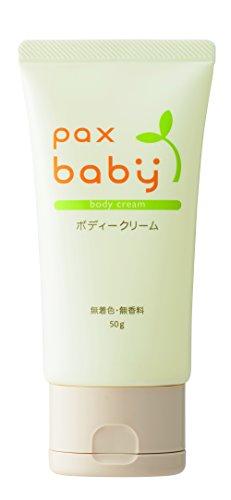 パックスベビーボディークリーム50g(無香料・無着色)