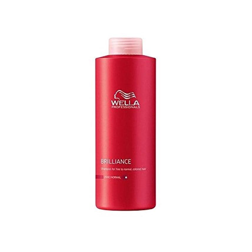 しつけトラック王朝Wella Professionals Brilliance Fine Shampoo (1000ml) (Pack of 6) - ウェラの専門家は細かいシャンプー(千ミリリットル)をブリリアンス x6 [並行輸入品]