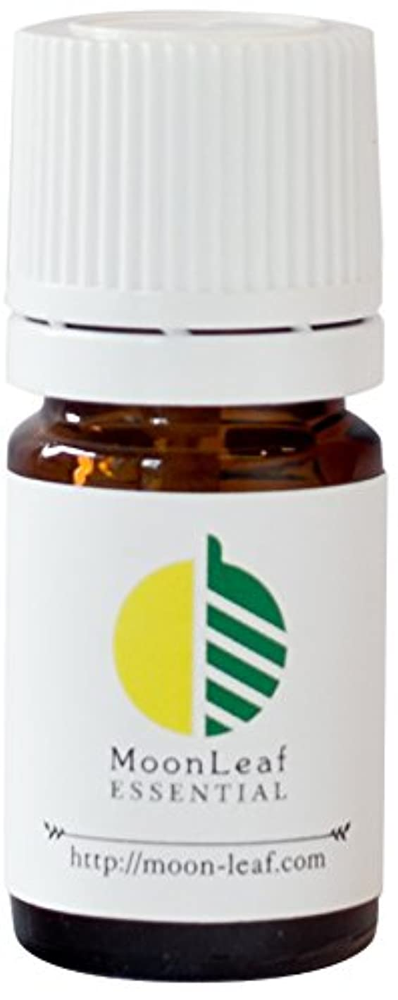 有益な拷問消毒剤MoonLeaf エッセンシャルオイル ゼラニウム 3ml