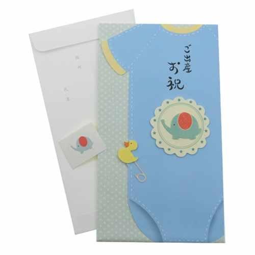 【出産祝い】ぞう/ブルー 御祝儀袋(金封・中封筒付き)熨斗袋(のし袋)通販