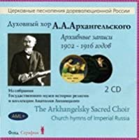 The Arkhangelsky Sacred Choir. Church hymns of Imperial Russia