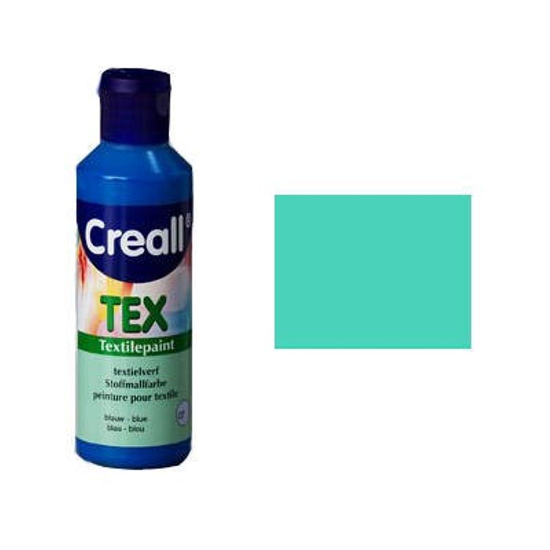 Creall Havo90719 80 ml 10 Mint Green Havo Textile Paint Bottle