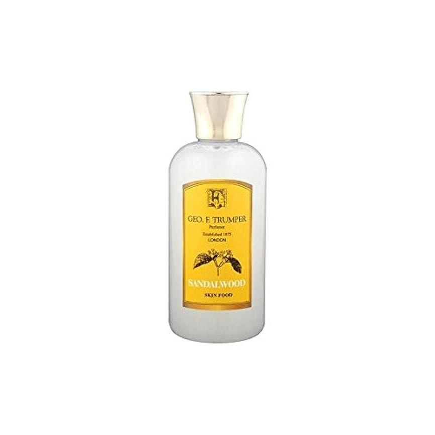 ファイババリー動力学Trumpers Sandalwood Skin Food - 100ml Travel - サンダルウッドスキンフード - 100ミリリットル旅 [並行輸入品]