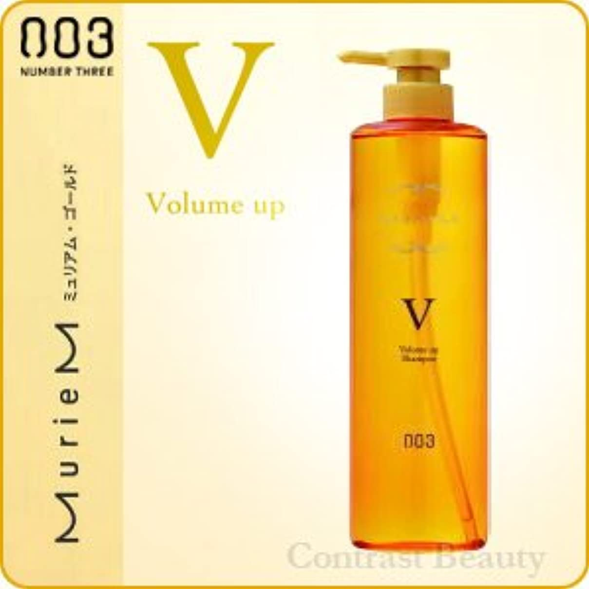 【X5個セット】 ナンバースリー ミュリアム ゴールド シャンプー V 660ml