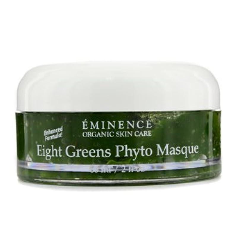 プラスチックかわいらしい分離する[エミネンス] エイトグリーン フィト マスク 60ml/2oz