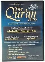 The Qur'an DVD (Look Listen & Learn the Holy Qur'an)