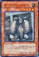 ガーディアン・スタチュー 【N】 SD7-JP013-N ≪遊戯王カード≫[守護神の砦]