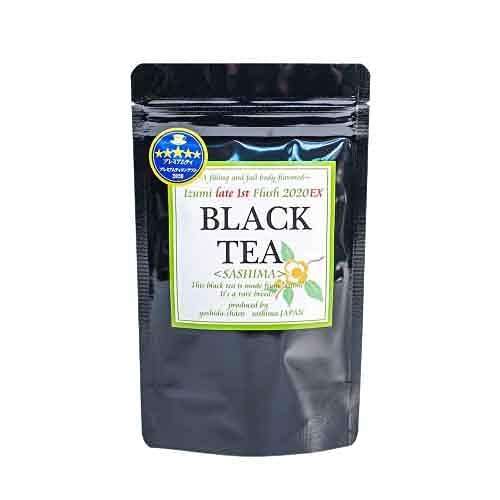吉田茶園 和紅茶 いずみ 国産紅茶 15g入 late 1st Flush 2020 EX 所さんお届けものです