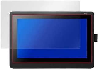 Wacom Cintiq 16 (DTK1660K1D / DTK1660K0D) 用 日本製 指紋が目立たない 光沢液晶保護フィルム OverLay Brilliant OBDTK1660K1D/1