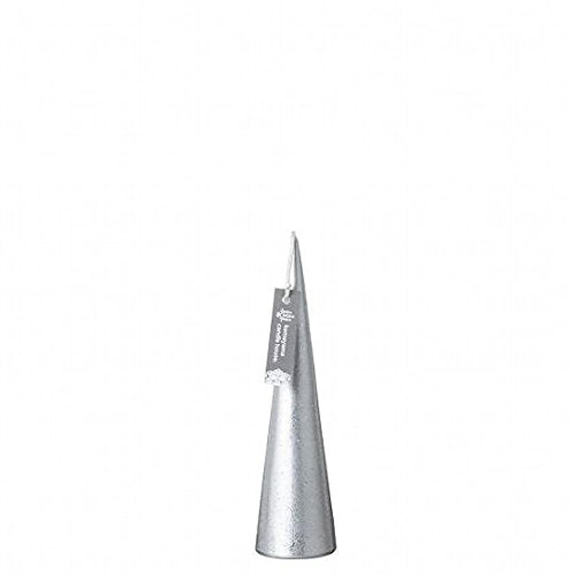 王室マーキングピンポイントkameyama candle(カメヤマキャンドル) メタリックコーンS 「 シルバー 」(A9560100SI)