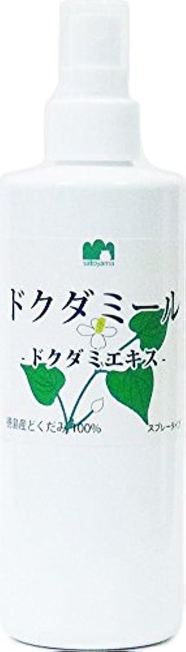 改修仮装威信ドクダミール 【ドクダミエキス】スプレータイプ 300ml