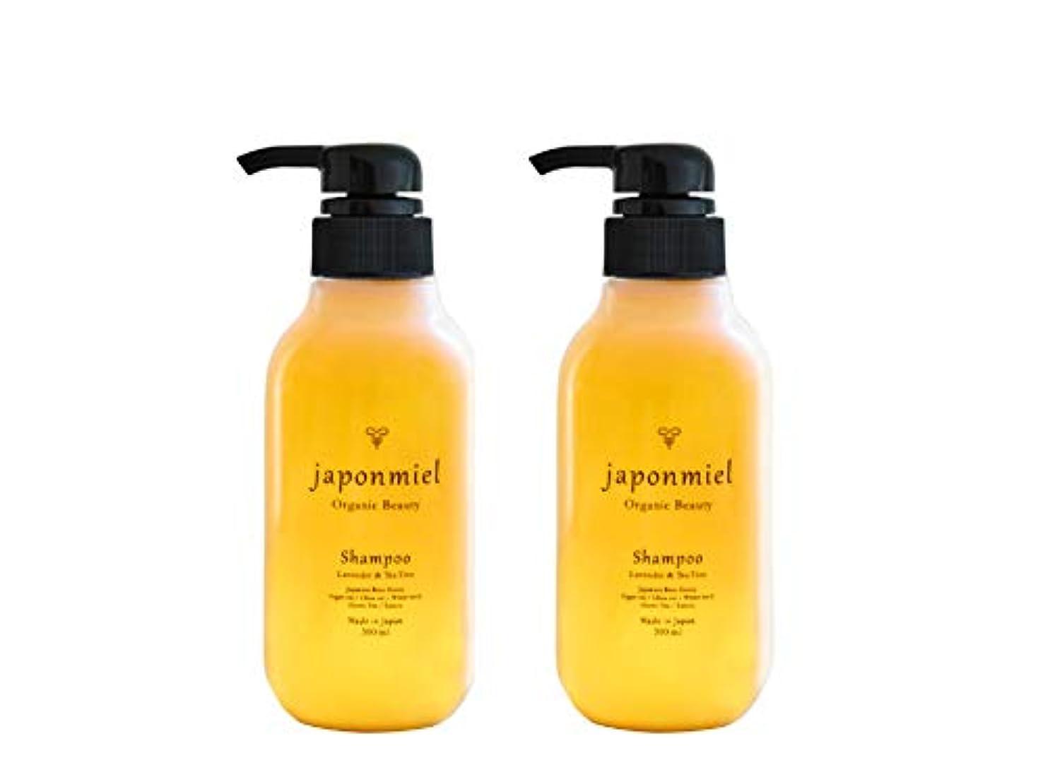 スパンマチュピチュ乳製品japonmiel オーガニックはちみつシャンプー 300ml×2本セット(アミノ酸系ノンシリコン エイジングヘアケア)