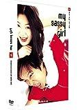My Sassy Girl - Édition 2 DVD