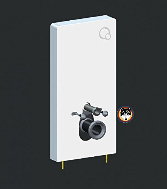 Sanitrmodul für Wand-WC Vorwandelement WC Aluminium und Glas Farbe weiss
