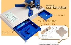 業務用,角丸, コーナー カッター 卓上 名刺、カードの角切(3.5R,6R,10R)刃型3個をセット(並行輸入品)