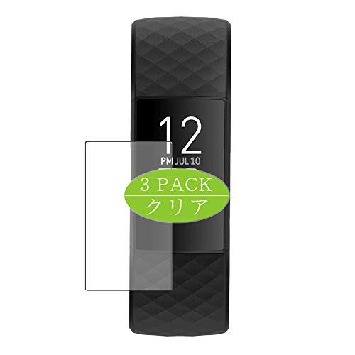 VacFun 3 Piezas Claro Protector de Pantalla, compatible con Fitbit Charge 4, Screen Protector Película Protectora(Not Cristal Templado) NEW Version