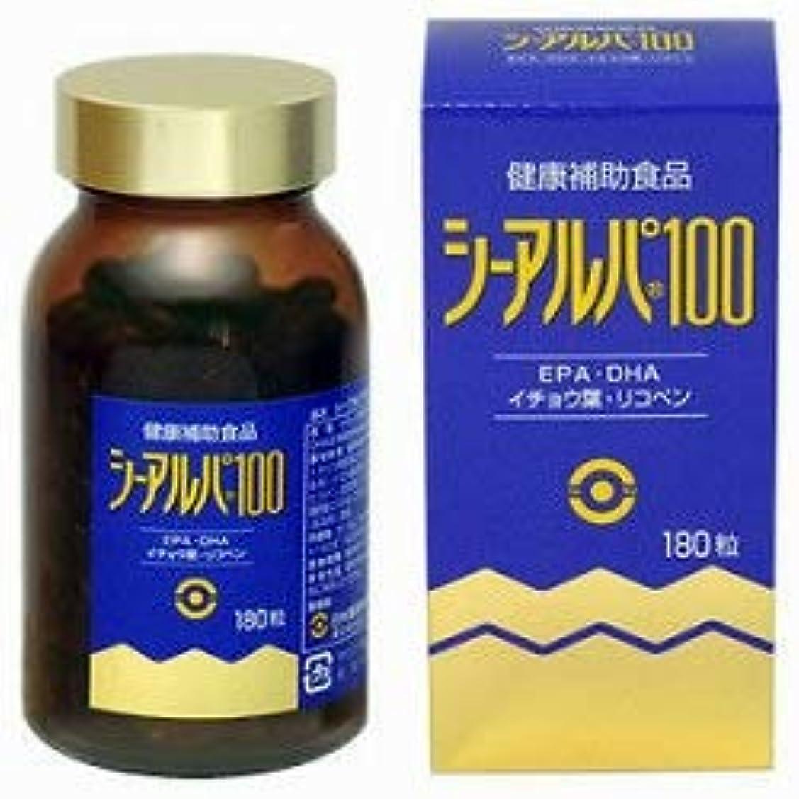 聖人秀でる喜び【日水製薬】シーアルパ100 180粒