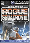 Star Wars Rogue Squadron III: Rebel Strike [Japan Import]