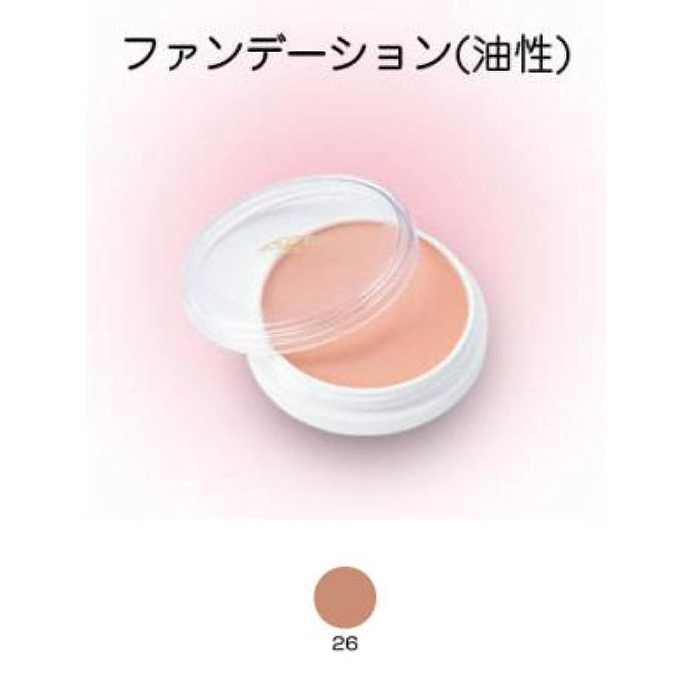 複製する赤字テープグリースペイント 8g 26 【三善】ドーラン