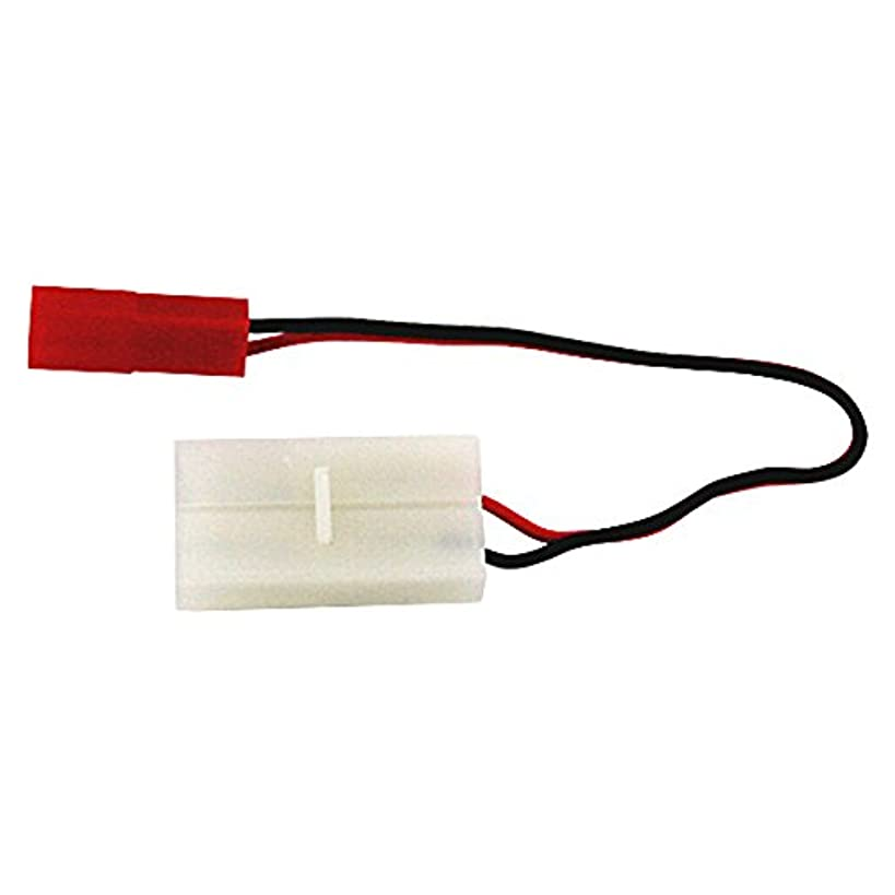 Redcat Racing Hump Pack Battery Charger Adaptor
