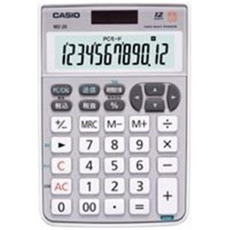 適応的爵楽観カシオ計算機(CASIO) テンキー電卓 MZ-20-SR-N ds-1293793