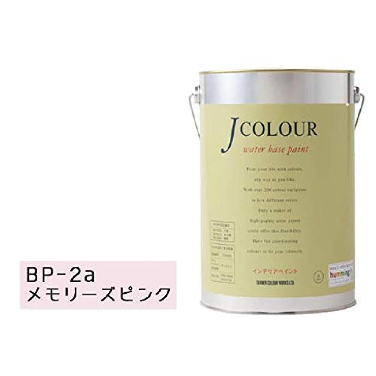 作動する前提条件強盗壁紙の上からでも簡単に塗れるインテリアペイント ターナー色彩 水性インテリアペイント Jカラー 4L メモリーズピンク JC40BP2A(BP-2a) 〈簡易梱包