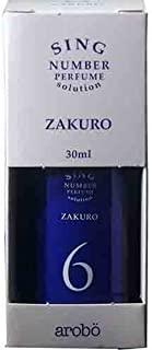 AROBO(アロボ) シング ナンバーパフュームソリューション 空気洗浄機用 6.Zakuro(ザクロ)CLV-856
