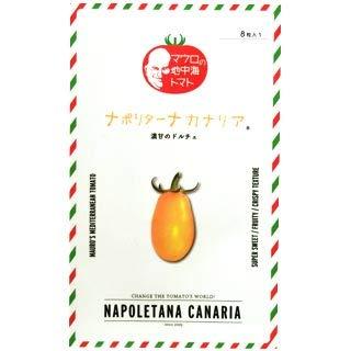 ミニトマトの種 ナポリターナカナリア 8粒
