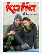 Katia Wolle Anleitungs-Heft Nr. 8-63 Accessoires für Damen und Herren