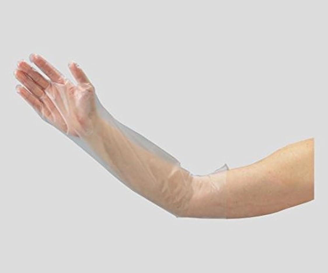 薬を飲む翻訳者食べる2-9757-01ポリエチレンロング手袋(ひじピタ)S100枚入