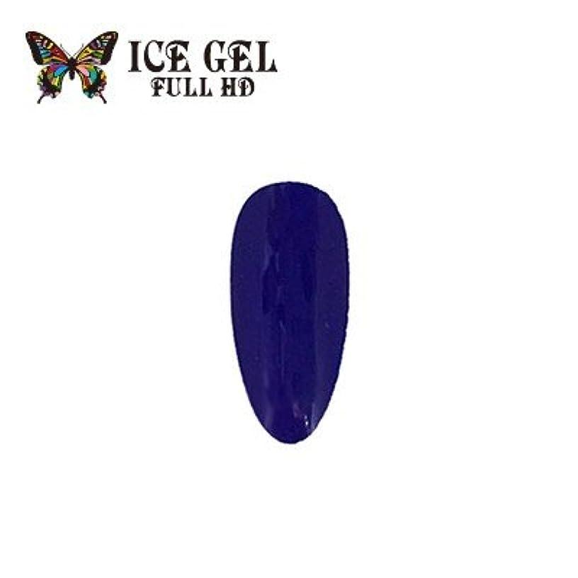 依存細菌活性化するアイスジェル カラージェル ネオン ポップ NP-591 3g
