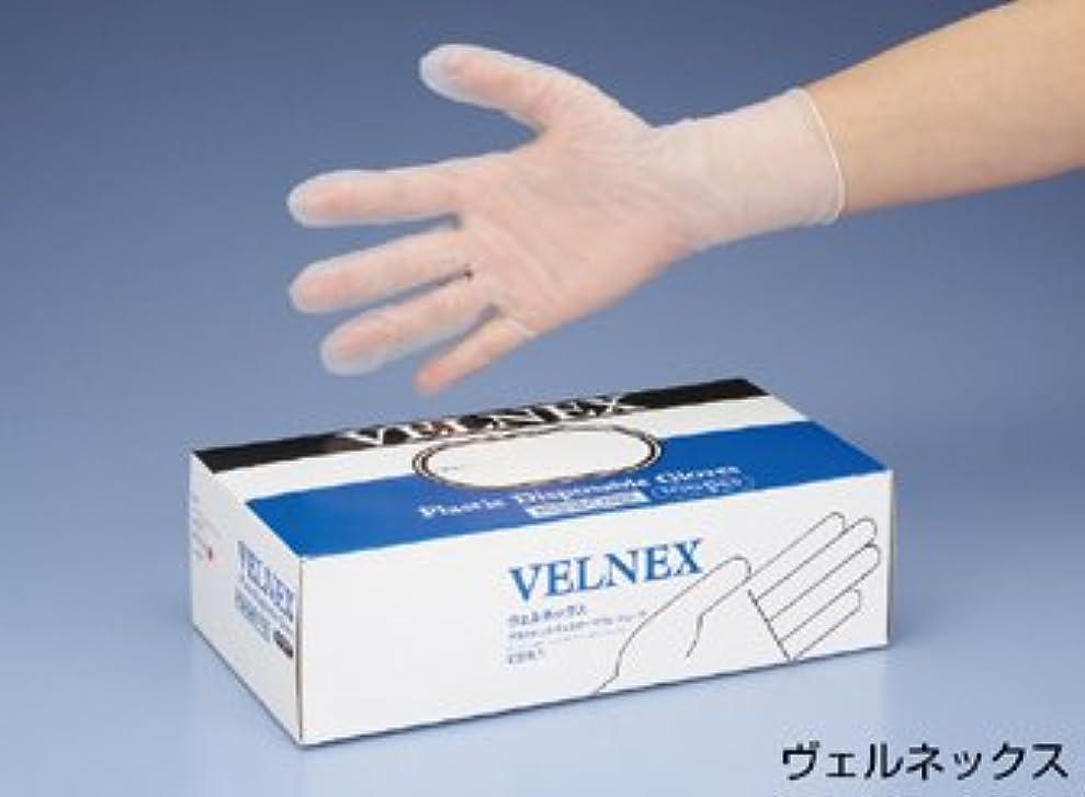 小麦バス不変ヴェルネックス手袋 パウダーフリーM(100枚)
